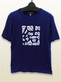 文字Tシャツ「結」
